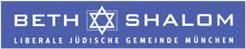 aussteller-logos/Logo-Beth-Shalom.jpg