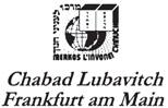 aussteller-logos/Logo-Chabad.jpg
