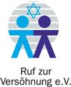 aussteller-logos/Logo-Ruf-zur-Versoenung.jpg
