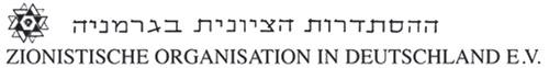 aussteller-logos/Logo-Zionistische.jpg