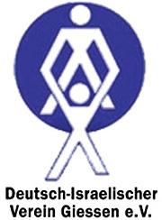 aussteller-logos/Logo-deutsch-israel-verein-giessen.jpg