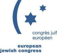 aussteller-logos/Logo-european-jewish-congress.jpg