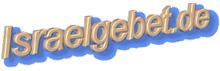 aussteller-logos/israelgebet.jpg