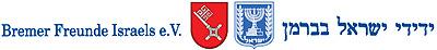 aussteller-logos/logo-bremer-freunde-israels.jpg