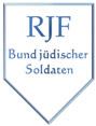 aussteller-logos/logo-bund-juedischer-soldaten.jpg