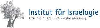 aussteller-logos/logo-institut-fuer-israelogie.jpg