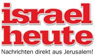 aussteller-logos/logo-israel-heute.jpg