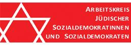 aussteller-logos/logo-jued-spd-neu.jpg