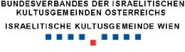 aussteller-logos/logo-kultusgemeinde-oesterreich.jpg