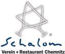 aussteller-logos/logo-shalom-chemnitz.jpg