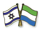 aussteller-logos/sierra-leone-israel.jpg