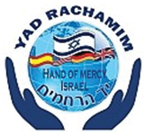 aussteller-logos/yad-rachamim.jpg