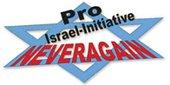 Pro-Israel-Initiative NeverAgain