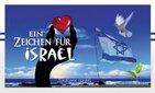 Ein Zeichen für Israel