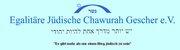 Egalitäre Jüdische Chawurah Gescher e.V.