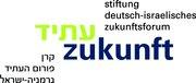 Stiftung deutsch-israelisches Zukunftsforum
