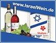 Israelwein